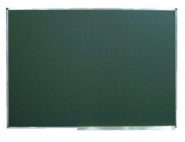 Mokyklinės lentos